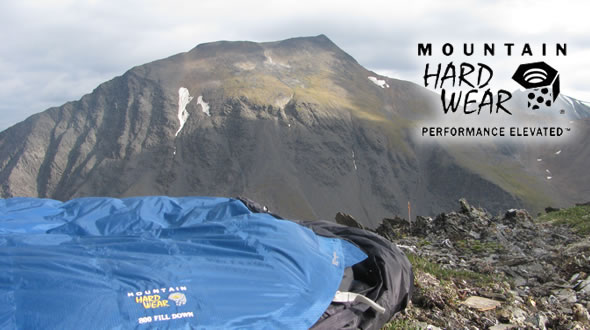 Mountain Hardwear Banshee SL 0 Down Sleeping Bag Review